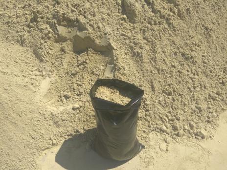 Песок морской фасованный