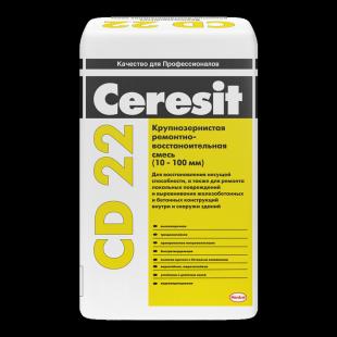 Ceresit CD 22 Церезит Крупнозернистая ремонто-восстановительная смесь для бетона