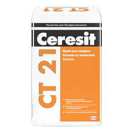 Ceresit CT 21 Церезит Клей для кладки блоков из ячеистого бетона