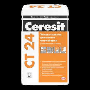 Ceresit CT 24 Церезит Штукатурка для ячеистого бетона