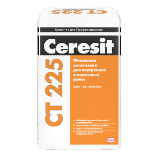 Ceresit CT 225  Церезит Фасадная финишная шпаклевка (белая и серая)