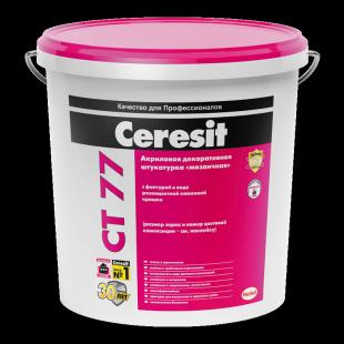 Ceresit CT 77 Церезит Акриловая декоративная штукатурка «мозаичная»