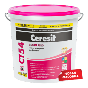 Ceresit CT 54 Церезит Силикатная краска для фасадов