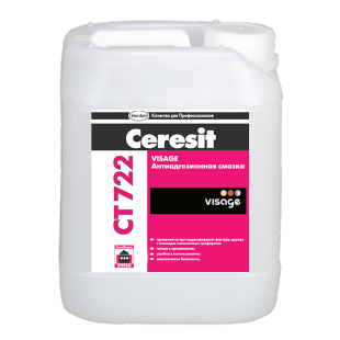 Ceresit CT 722 Visage  Церезит Антиадгезионная смазка