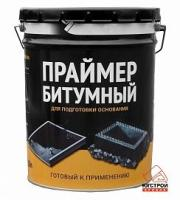 Праймер SMARTMIX битумный 10 л.