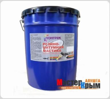 Мастика ЛОНТРЕК битумная 8 кг