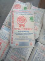Новороссийский цемент 25 кг