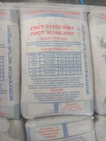Цемент Новороссийский 25 кг М500 Д20