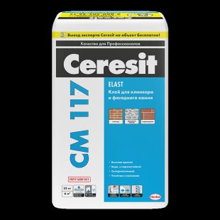 Ceresit CM-117  Церезит Эластичный клей