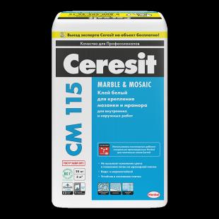 Ceresit CM 115  Церезит Клей белый для мозаики и мрамора
