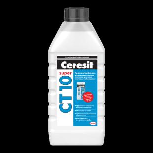 Ceresit CT 10 Super  Церезит Противогрибковая водоотталкивающая пропитка для швов