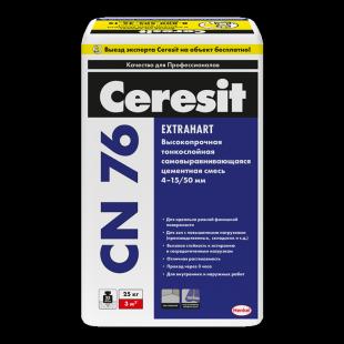 Ceresit CN 76 Церезит Высокопрочная самовыравнивающаяся цементная смесь