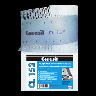 Ceresit CL 152 Церезит Водонепроницаемая лента для герметизации швов