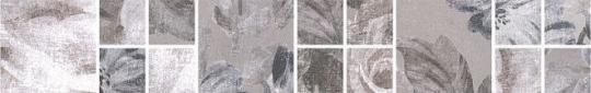 Бордюр напольный Александрия Бордюр напольный серый мозаичный 4,8х30