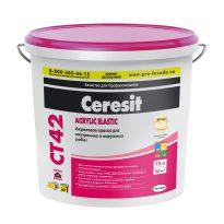 Ceresit CT 42 Церезит Акриловая краска для внутренних и наружных работ
