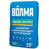 Пол наливной Волма Нивелир экспресс 20 кг