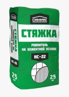 Стяжка цементная Суффикс НС-22 25 кг