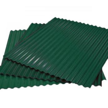 Гофрированный лист (гофролист) С15 RAL 6005 зеленый мох 0.45 мм