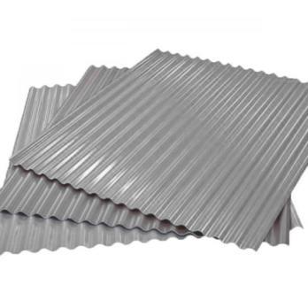 Гофрированный лист (гофролист) С15 RAL 7004 сигнальный серый 0.7 мм