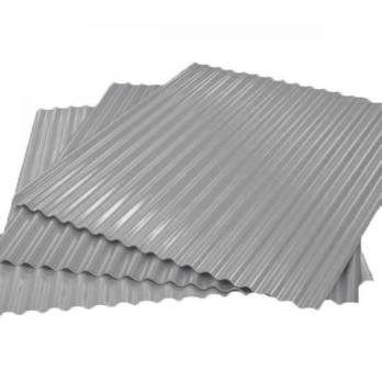 Гофрированный лист (гофролист) С15 RAL 9006 бело-алюминиевый 0.7 мм